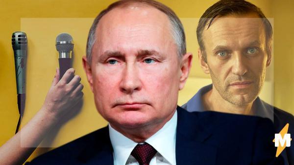 Владимир Путин прокомментировал отравление Алексея Навального «Новичком». Такой ответ (почти) удостоился мемов