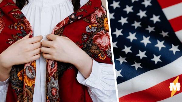 «Славянские жизни тоже важны». Исследователи в Штатах отнесли славян к «цветным» людям, и россияне злы