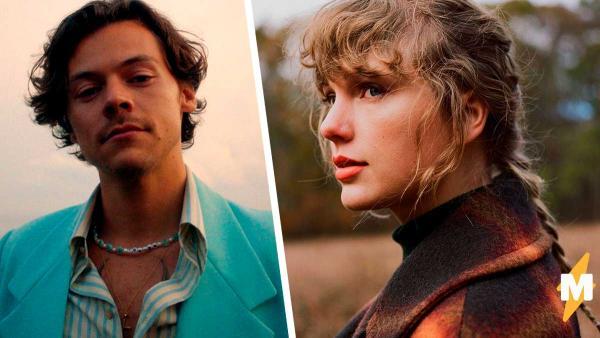 Фаны считают, что Тейлор Свифт и Гарри Стайл сбили человека на смерть. И у них есть доказательства в треках