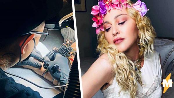Мадонна набила первое тату и растопила сердца фанов. Конспирологам в реплаях нет места, но есть лайкам шрифту