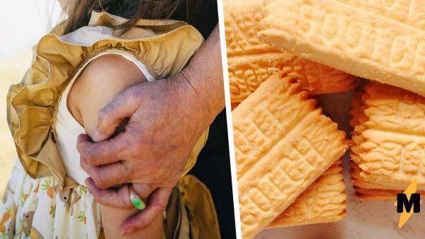 Дедушка показал внучке, как нужно есть печенье его молодости. Но дело закончилось интернет-скандалом