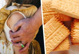 Дедуля учил внучку правильно есть печенье его молодости и потерпел фиаско. Вместо урока вышел жестокий пранк