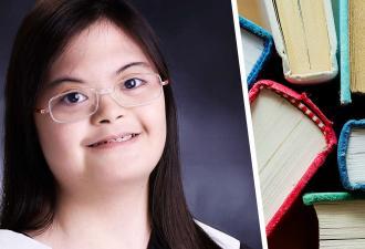 Психологи назвали девочку глупой, но она их переиграла. Теперь педагог с синдромом Дауна учит работать их