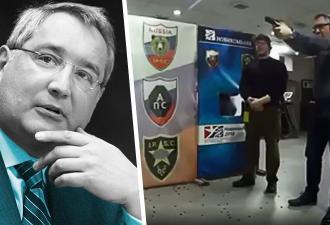 Дмитрий Рогозин показал, как стреляет из оружия в тире. Но люди уверены: это не хобби, а ответ Илону Маску