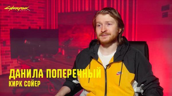 Русскую версию Cyberpunk 2077 озвучат селебы и блогеры. Геймеры в ярости: так над ними ещё никто не издевался
