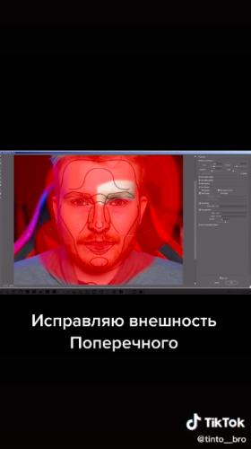 Фотошопер сделал лицо Данилы Поперечного «идеальным». Фаны влюбились: микс Егора Крида и PewDiePie им нравится