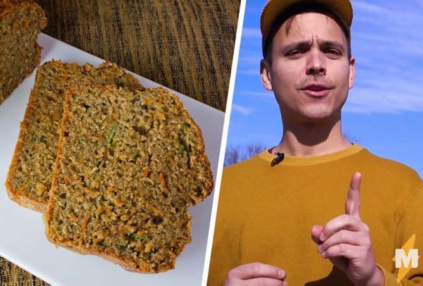 Всю жизнь мы резали хлеб неправильно - доказал парень на видео. Трюк спасёт и другие продукты из холодильника