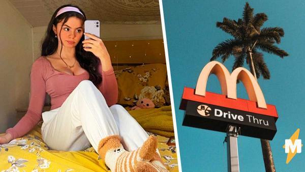 """Работница """"Макдоналдс"""" показала, как они узнают клиентов """"МакАвто"""". Теперь люди"""