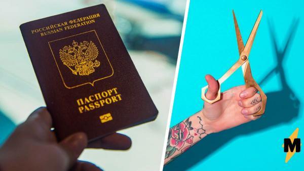 Тиктокеры из России режут паспорта, и это флешмоб к митингу 23 января. Но люди заметили: документы - фейк