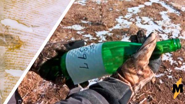 Охотник нашёл бутылку 40-летней выдержки. Но его ждал не алкоголь, а послание из прошлого