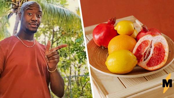 Парень показал фрукт, который жители Ямайки едят на завтрак. Люди обеспокоены, ведь продукт ядовитый
