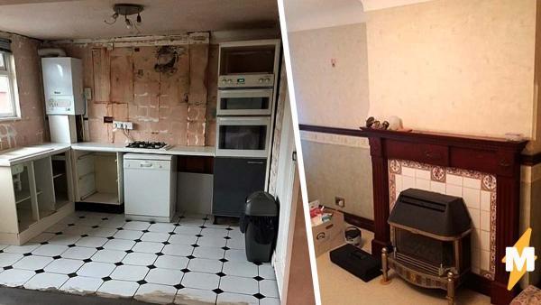 Дамочка превратила свой дом в харомы по видео с YouTube и у неё получилось. Ловите годный лайфхак, дизайнеры