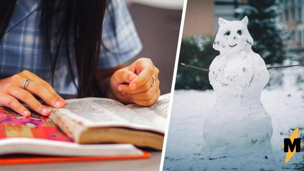 В Сети начали появляться посты, как себя вести 23 января. Родители и дети задумались, оставаться дома или нет