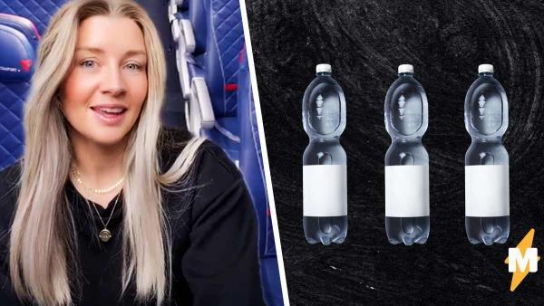 Бортпроводница посоветовала не пить на борту напитки. Зря: люди обвинили её в несоблюдении своих обязанностей