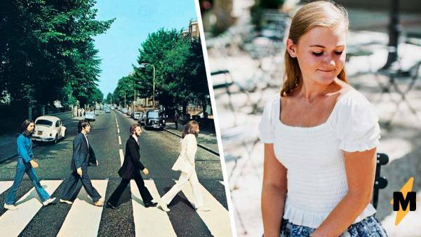 """Девушка сделал фото как у """"Битлз"""" на зебре, а вскоре горела от стыда. Своего героя в кадре она не заметила"""