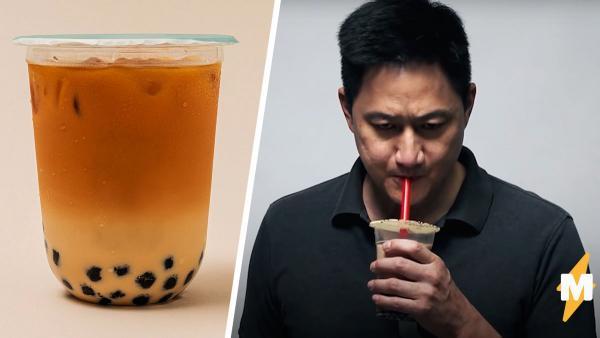 Мужчина месяц пил Bubble tea вместо кофе, и результат его не порадовал. Вкусняшка была опаснее, чем он думал