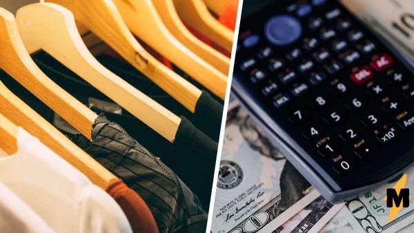 Парень научно выяснил, что выгоднее - дорогая или дешёвая одежда. Теперь вы по иному взглянете на свой шкаф