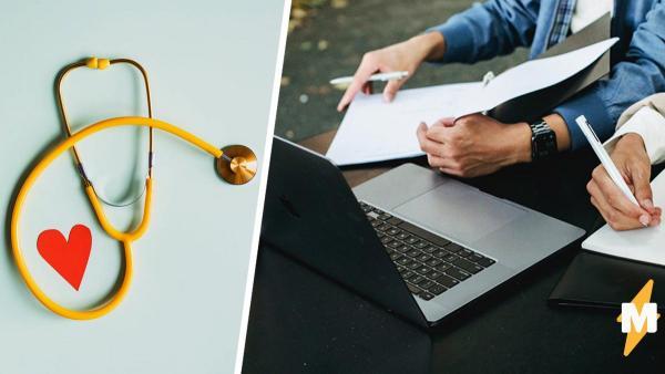У более 500 студентов-медиков исчезли ноутбуки для учёбы. Воришка объяснил свои действия в стиле Джона Уика