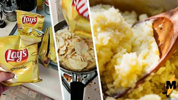 Парню надоело просто есть чипсы, и он сделал из них пюре и напиток. Это ещё не самый худший рецепт кулинара