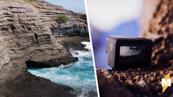 Камера GoPro пролежала на дне океана шесть лет, сохранив последнее видео.