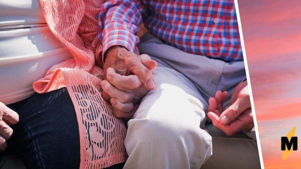 Вдовец нашёл способ, как снова встретиться со своей супругой. По прогнозам учёных, ему придётся ждать 50 лет