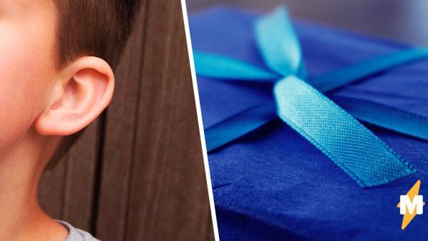 Мальчик готовится к дню рождения, набирая вес. Только так он сможет получить заветный подарок - новое ухо