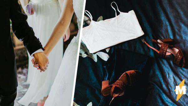 Невеста получила подарок от будущего мужа и тут же отменила свадьбу. Когда жених выбирал его - думал не о ней