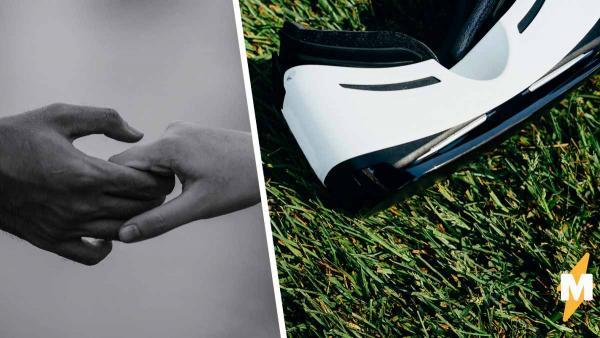 Вдовец узнал, что виртуальная реальность больше не для игр. Надев очки, он увидел свою супругу