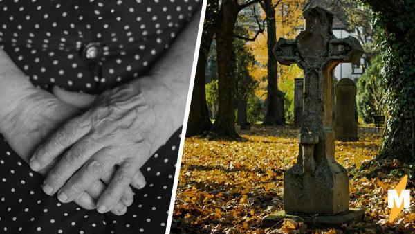 Муж узнал о смерти супруги и не мог смириться с горем. Зря плакал - она воскресла через девять дней
