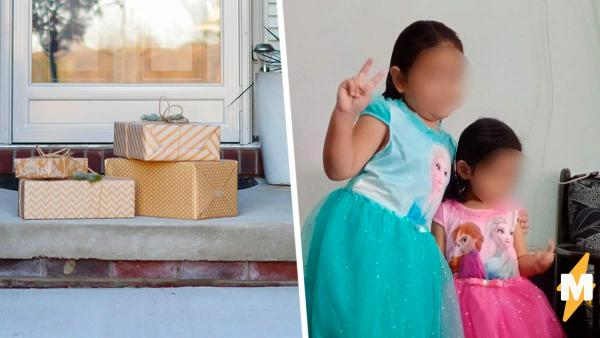 Мама удивилась, когда неожиданно получила посылку, и заглянула внутрь. Там её ждал сюрприз,