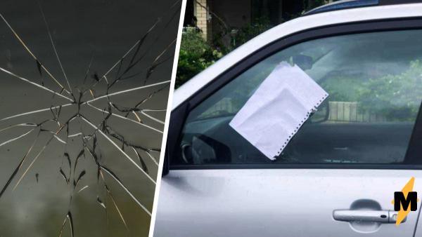 Мама увидела на авто записку с предостережением и решила - пранк. Не до смеха стало, когда она открыла капот