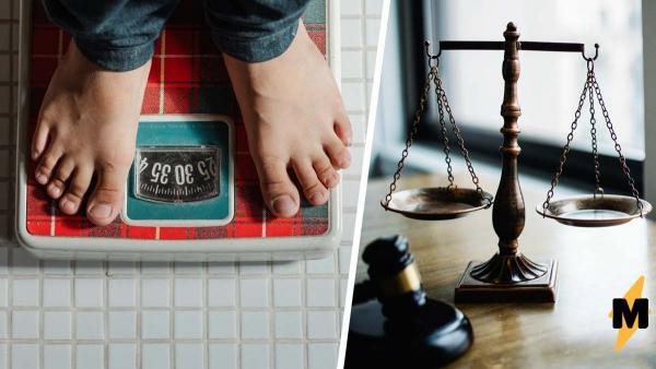 Мужчина похудел и познал минусы преображения. Вместе с кило он потерял своё спасение от проблем с законом