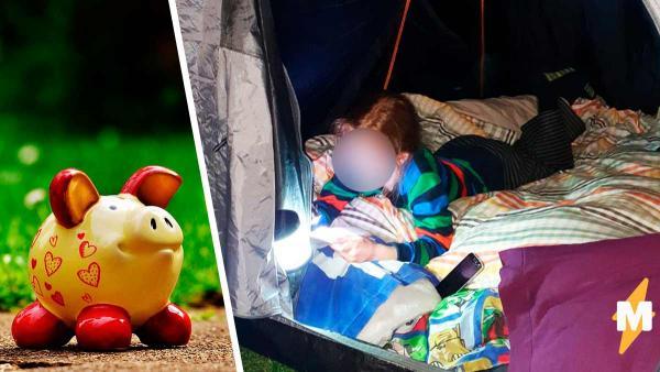 Мальчик ночует в палатке на улице и доволен этим. Так он смог заработать и начать путь Робин Гуда