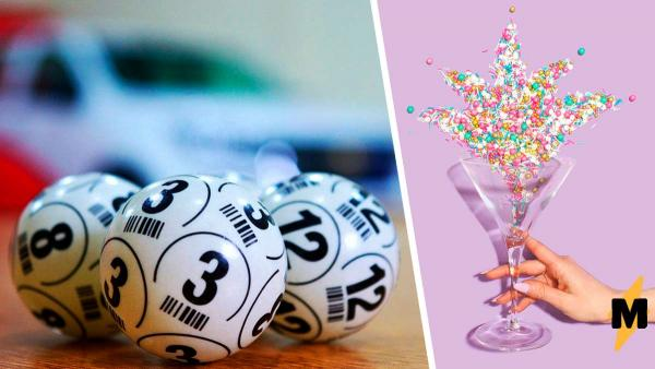 Победа в лотереях и онлайн-розыгрышах - не миф, а реальность. Обмануть систему помогут 11 простых лайфхаков