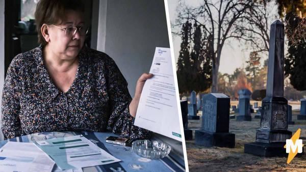 Сотрудница потеряла работу и лишила начальницу жизни. Никакого криминала, у женщины был другой план