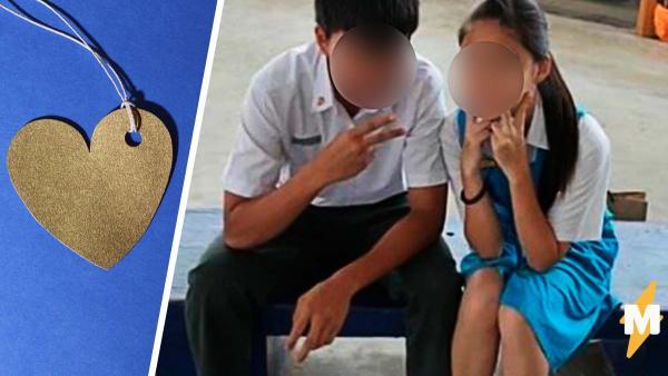 Родители запрещали школьнику встречаться, но он проверил любовь годами. Будите Шекспира - появился новый сюжет