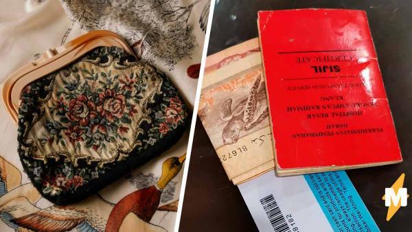 У женщины пропал кошелёк, и это было лишь начало. Она не подозревала, что за ней следят - с неожиданной целью