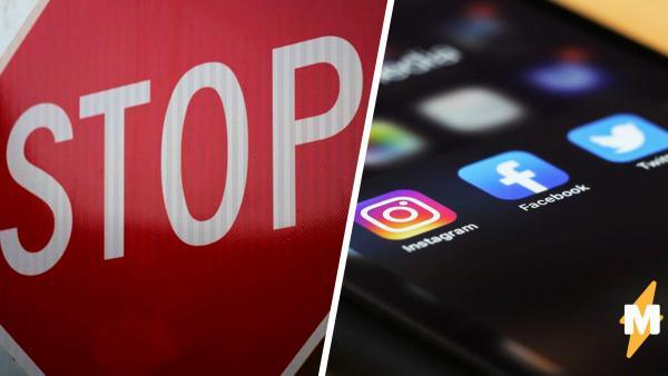 Россияне боятся, что с 1 февраля им запретят материться в соцсетях. Так ли это и чего ждать от новой поправки