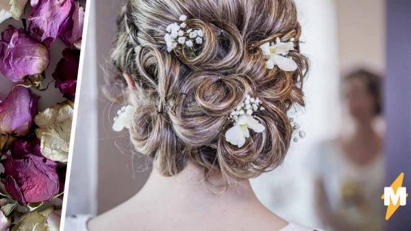 Девушка хотела быть самой красивой невестой на фото. Но платье сломало мозг пользователям, но не её самооценку