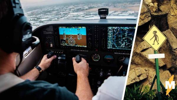Лётчики из Пакистана сняли на видео нечто, и людям смешно. Ведь им кажется: загадка объекта кроется в мемах