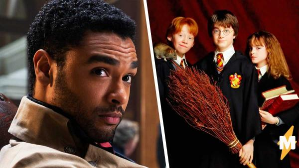 Реге Пейдж из «Бриджертонов» снимался в «Гарри Поттере». И это не шутка