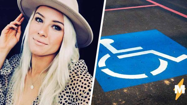 Женщина отругала блондинку из-за парковки на месте для инвалидов. Она не знала, какой секрет скрывает красотка