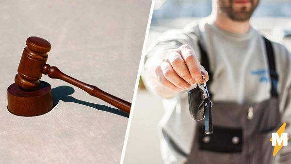 Сотрудник засудил работодателя за то, что напряг спину, когда поднимал ключи от авто. Связь в этом судьи пытались найти два года