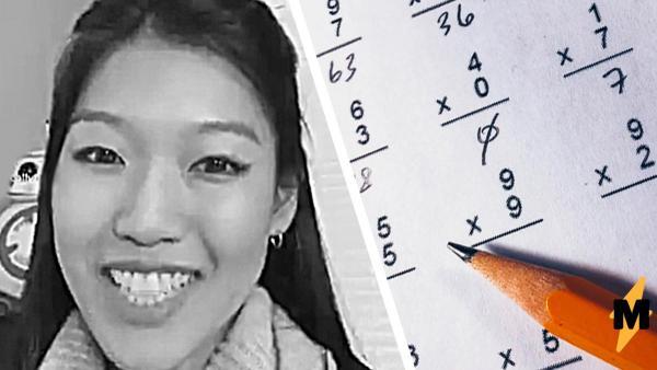 Учительница показала, как посчитать проценты, и люди в истерике. Способ лёгкий, но с ним согласится не каждый