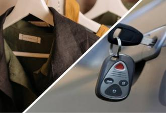 Мужчина купил плащ онлайн, а там — бонус. Теперь у него есть ключи от авто, и найти хозяина — квест для сыщика