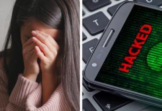 Подруга прочла СМС парня и решила: он ей изменяет. Гнев сменился стыдом, когда она узнала, от кого сообщение