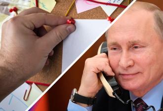 ФБК рассказал о «дворце Владимира Путина», и к залу с шестом есть вопросы. А склад грязи уже превратился в мем