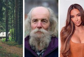 Старик собрался идти под венец с Ким Кардашьян, но сперва должен выйти из леса. Сделать это он не может 40 лет