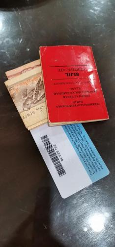 Женщина потеряла кошелёк и заочно попрощалась с деньгами. Но мир, внезапно, не без добрых людей
