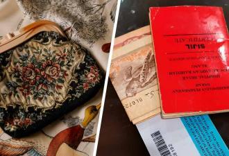 У женщины пропал кошелёк, и это было лишь начало. Она не подозревала, что за ней следят — с неожиданной целью